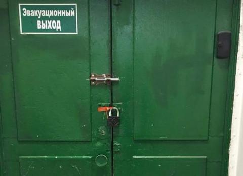 В России запретят чехарду управляющих компаний