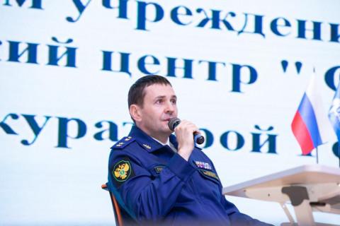 Генеральная прокуратура договорилась с ВДЦ «Океан»