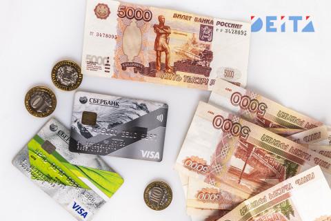Банковские карты россиян побили новый рекорд