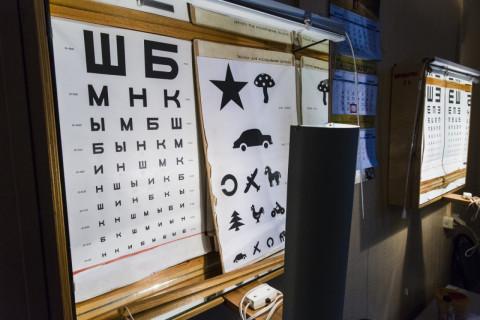 Можно ослепнуть: какие болезни скрываются за воспалением века или «песком в глазах»