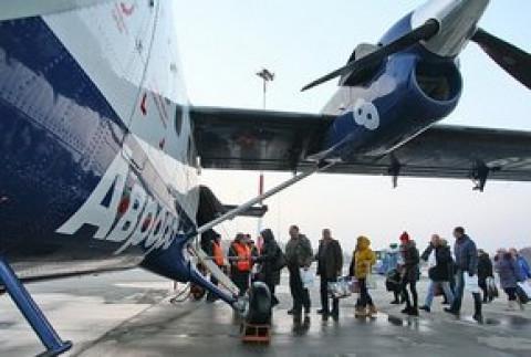Пропавший на Камчатке самолет мог упасть в море