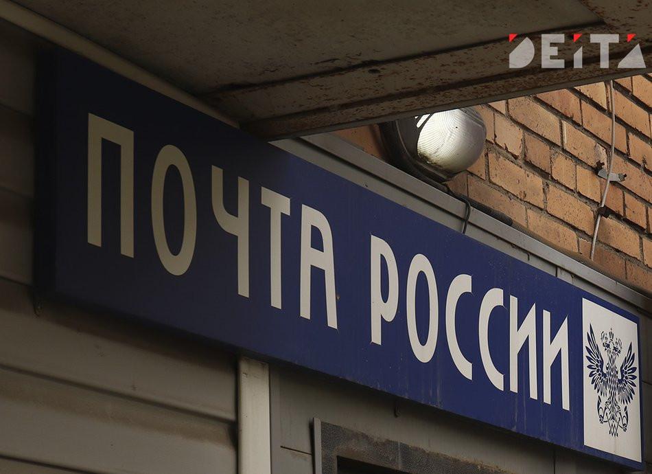 Сотрудникам «Почты России» выдали оружие