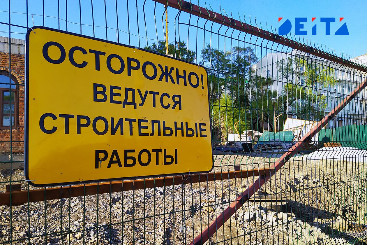 Мэрия отменила скандальную стройку во Владивостоке