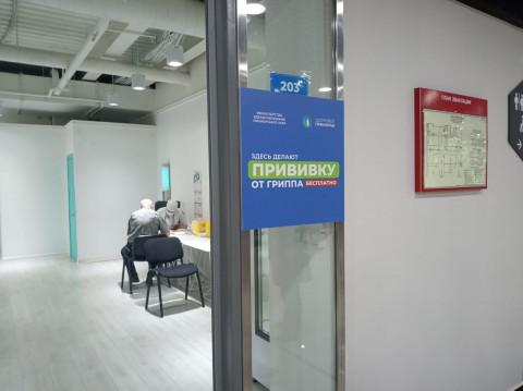 Вакцинация от гриппа проходит в Приморье