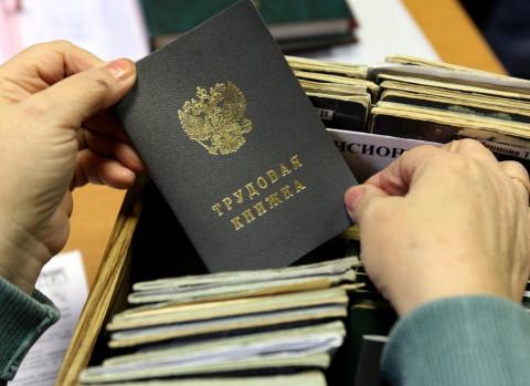 Еще бюрократия: решена судьба трудового стажа россиян до 2020 года