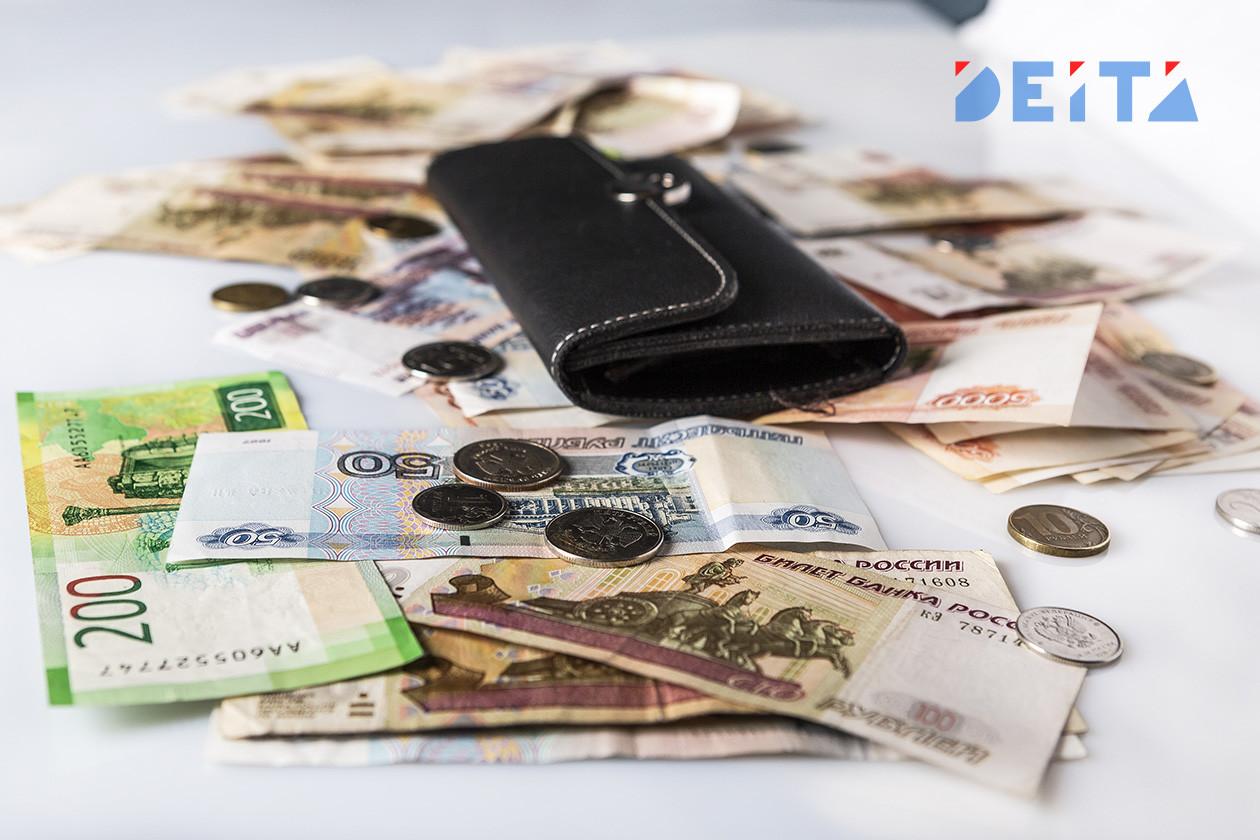 Новый налог на доходы предложили ввести в России