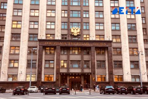 Важные законы вступают в силу в России