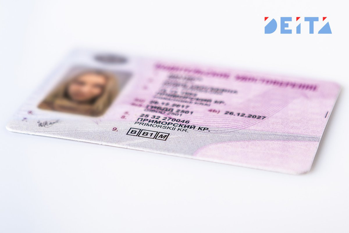 Россиян предложили идентифицировать в банках по водительским правам