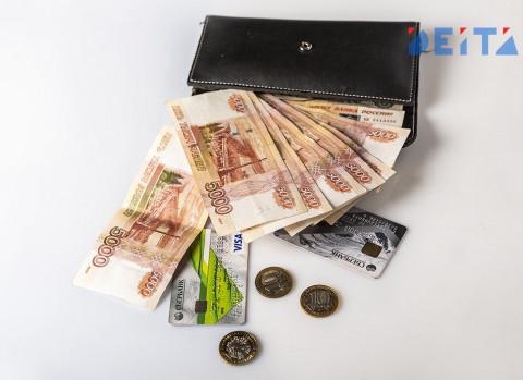 Названо условие повышения зарплат россиян в 2021 году