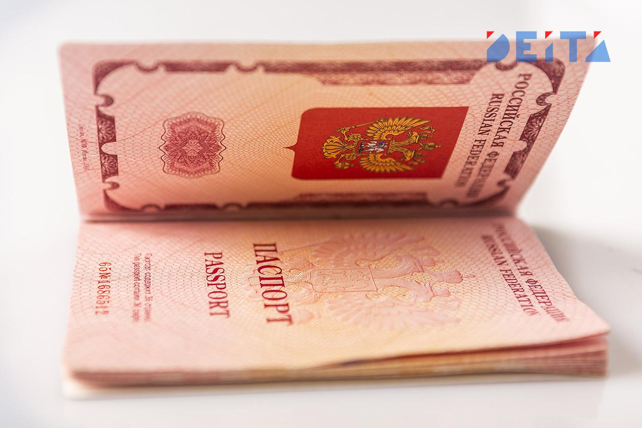 В МВД рассказали, как изменятся паспорта россиян