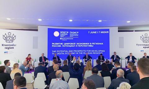 «Единая Россия» поможет регионам в развитии инфраструктуры