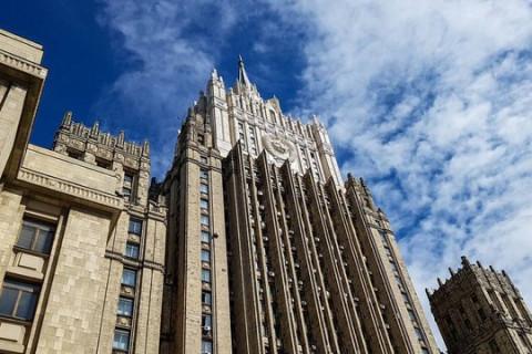 Санкции навсегда: МИД России сделал громкое заявление