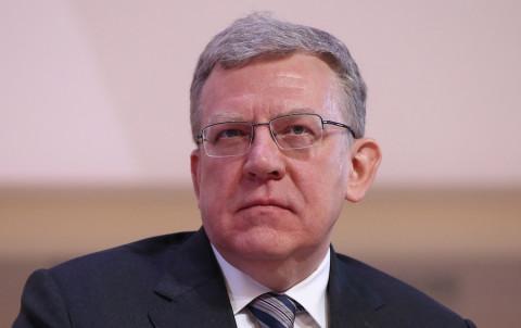 Кудрин рассказал, когда в России введут безусловный базовый доход
