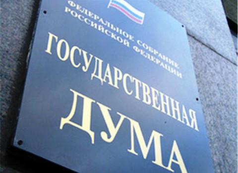 Ограничить количество сроков властям предложили в России