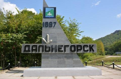 Скейт-паркначали строить в Дальнегорске