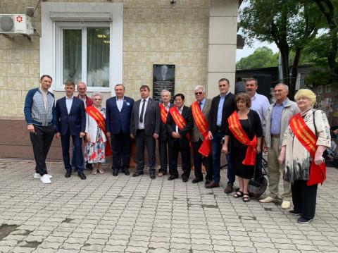 В Уссурийске открыли мемориальную доску Петру Сидоренко