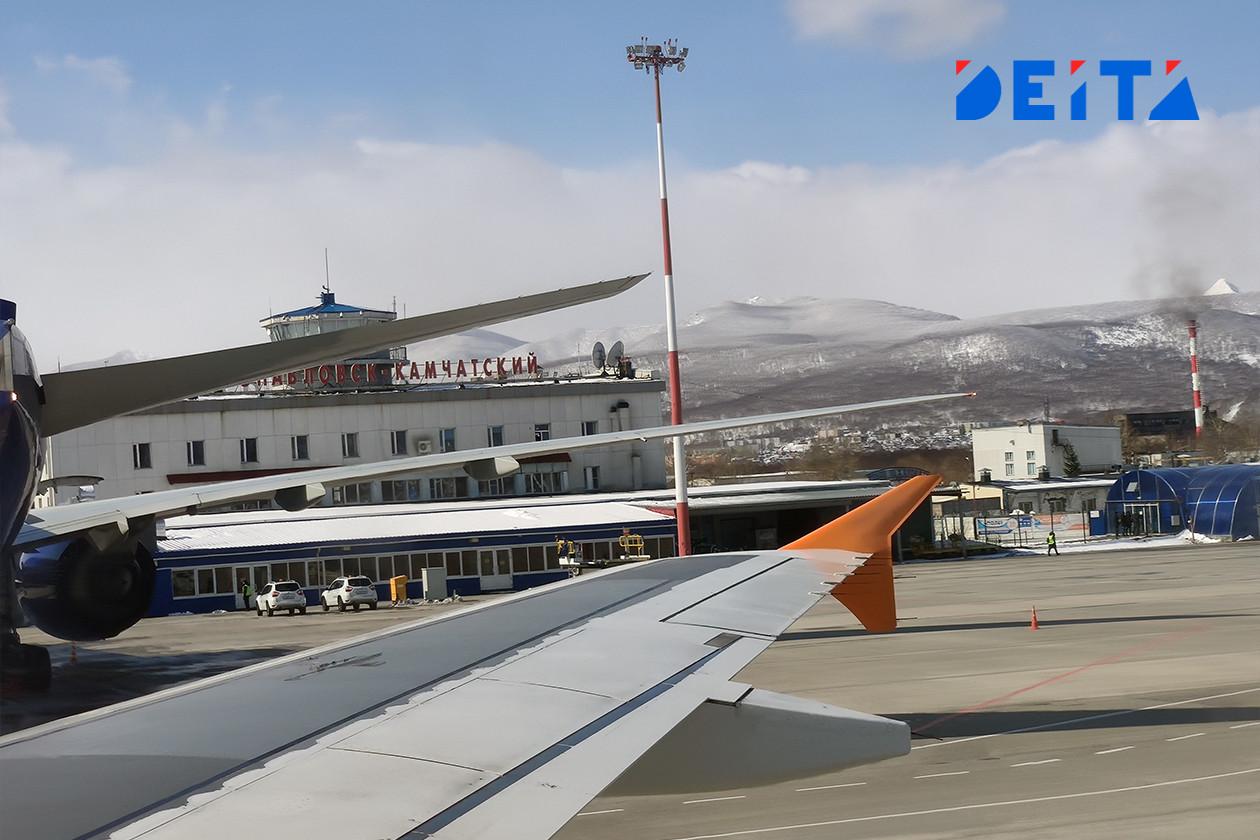 Реконструкция камчатского аэропорта откладывается из-за отсутствия подрядчика