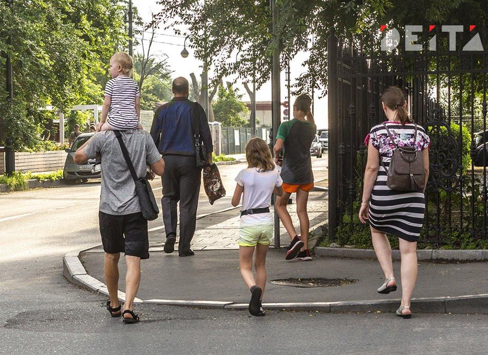 Выплату от 7600 рублей получат российские семьи в августе