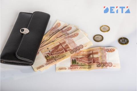 Средняя зарплата в Приморье составила 51 тысячу рублей