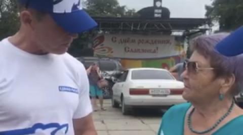 Олег Кожемяко: «В Славянке нужно строить новые предприятия»