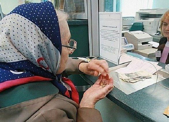 Пенсионный фонд просит пароль у россиян