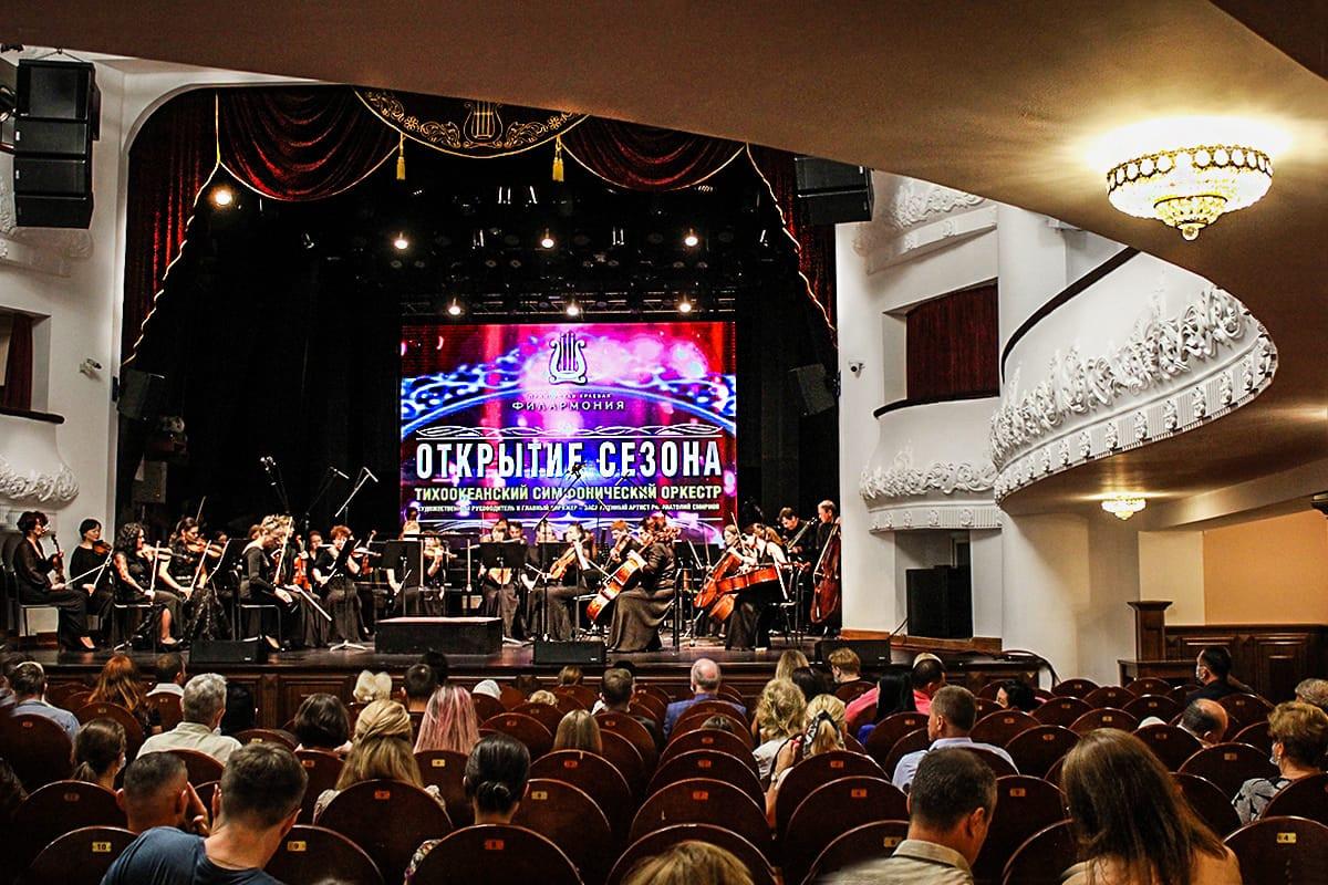 Музыка вновь наполняет концертные залы: Приморская филармония открыла сезон