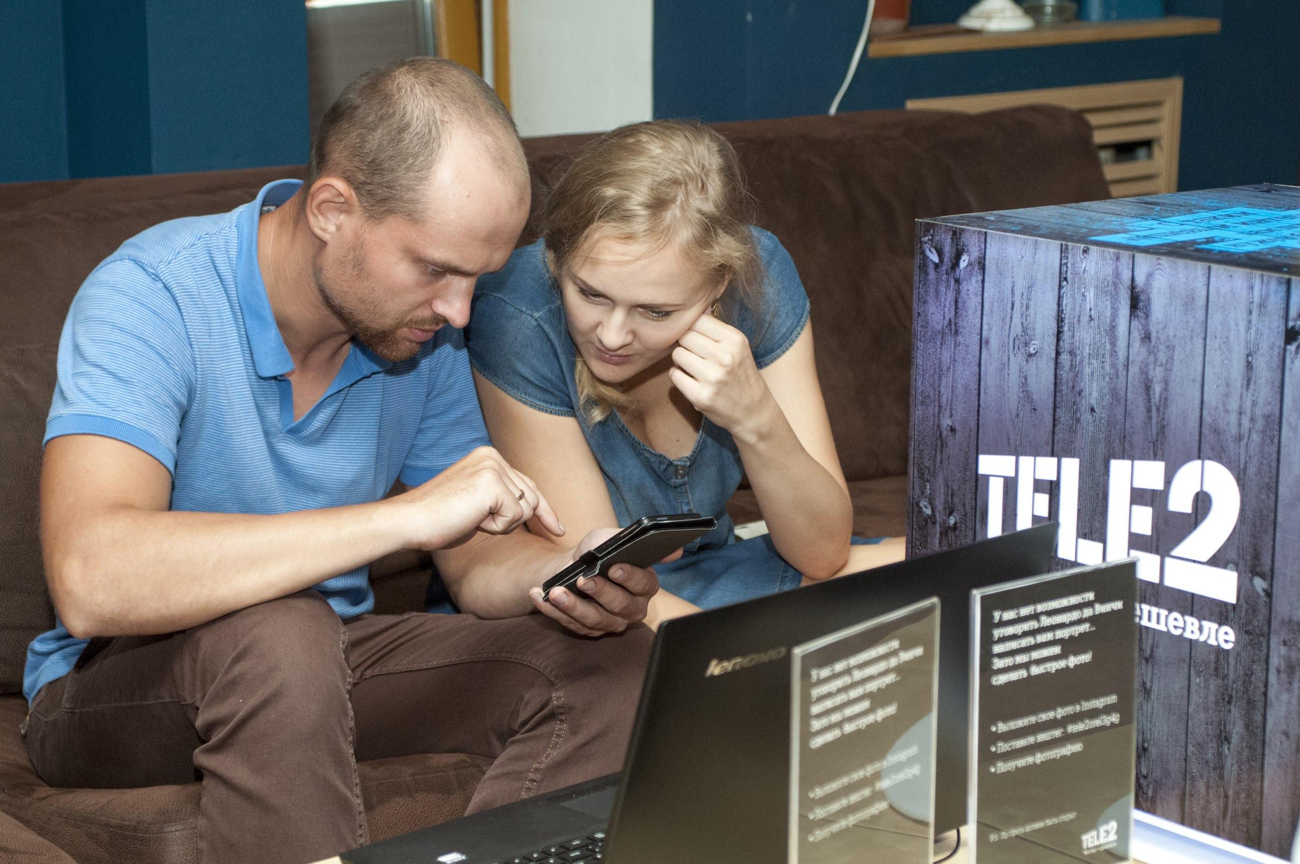 Tele2 составила обзор актуальных книг к новому учебному году