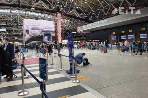 Госсовет нашёл дискриминацию в субсидировании дальневосточных авиаперевозок