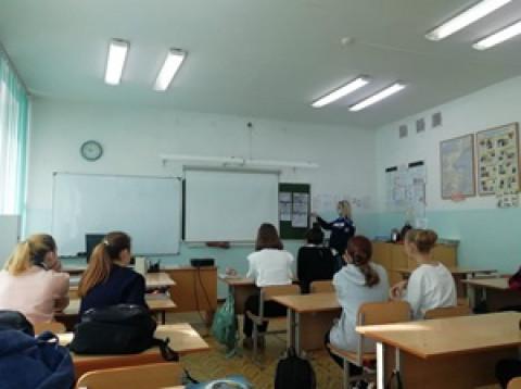 Хабаровские электрические сети  напомнили школьникам правила электробезопасности