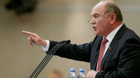 «Греф обложил всех данью»: Зюганов пожаловался Путину на Сбербанк
