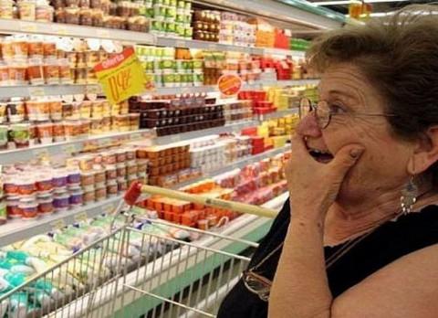 Цены на продукты выросли рекордно за 40 лет