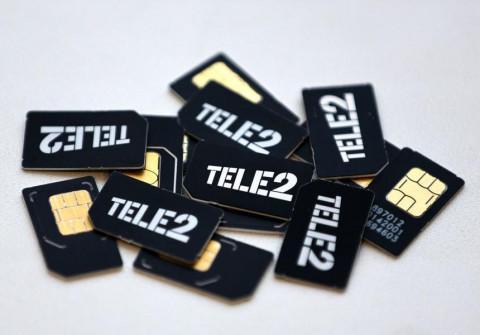Tele2 дарит приморцам красивые номера