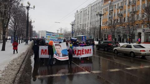 """""""Идёт война народная"""": хабаровчане снова вышли на митинг"""