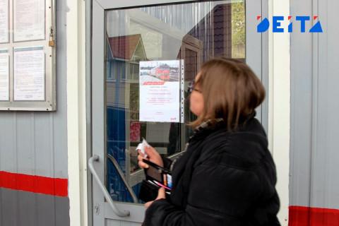 Передвижение россиян между регионами могут ограничить