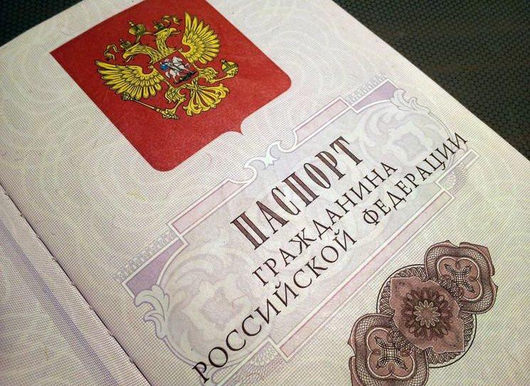 МВД рассказало о замене паспортов на документы нового образца