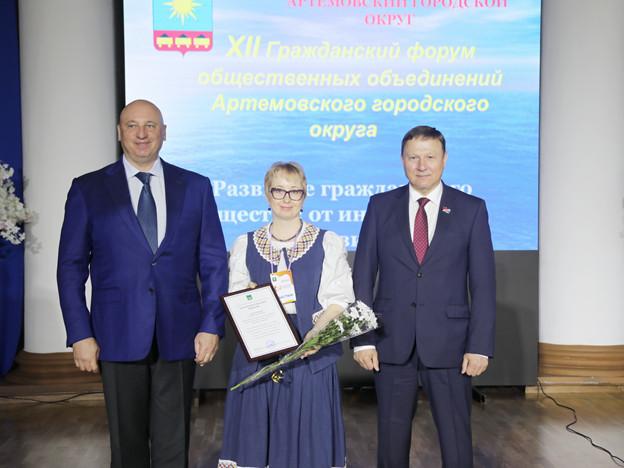 Депутаты Заксобрания приняли участие в форуме общественных объединений