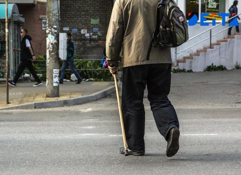 В мае некоторые пенсионеры не получат часть пенсии
