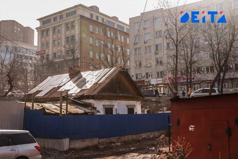 «Дальпресс» выставили на торги во Владивостоке