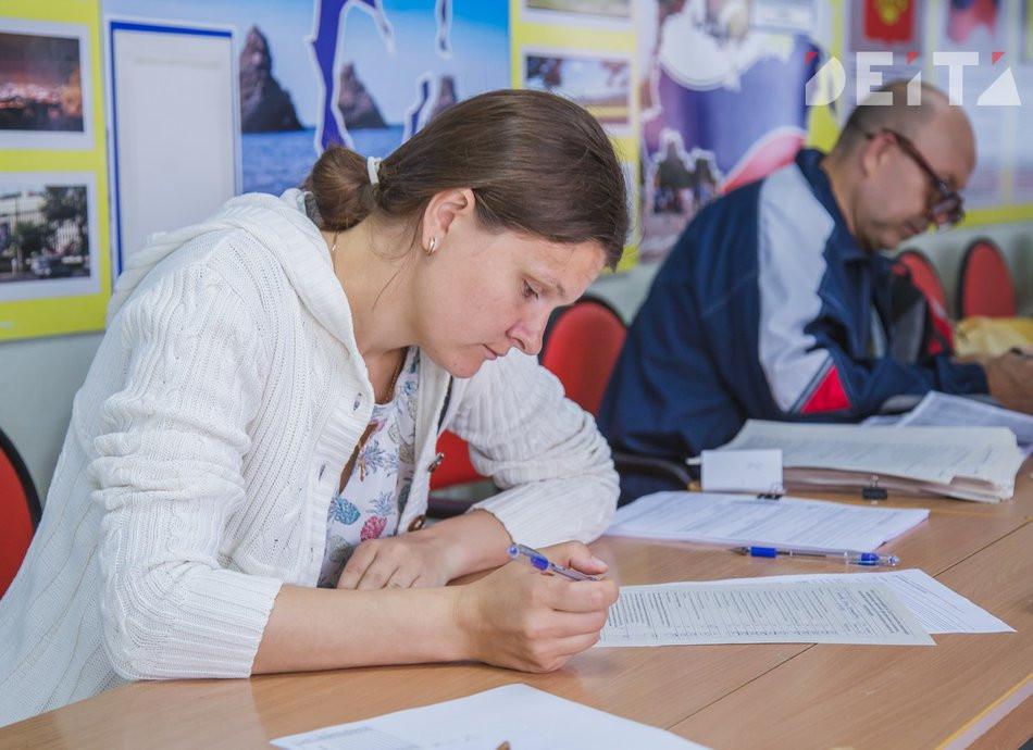 В России могут изменить условия найма на работу