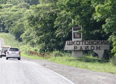 Спорт, образование, культура: «Порт «Вера» выделил деньги на поддержку Шкотовского района
