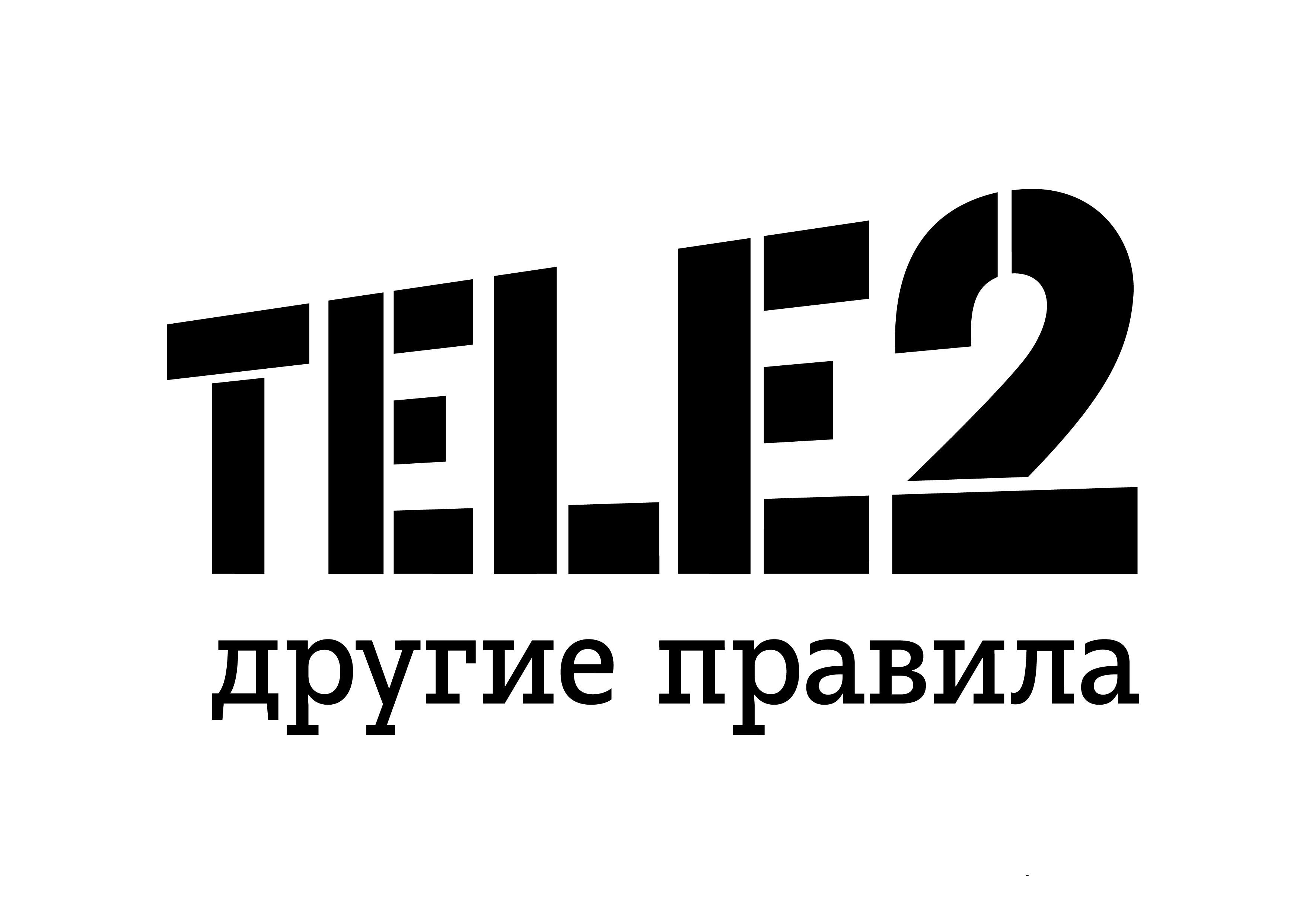 Tele2 в Приморье предлагает подключение с бесплатной доставкой SIM-карты на дом