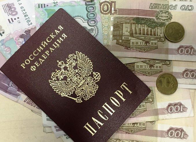 В России усомнились в резком падении доходов граждан
