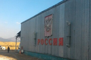 Иностранцы будут сдавать отпечатки пальцев в России