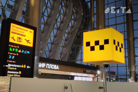 Россиян предупредили о росте цен на такси и каршеринг