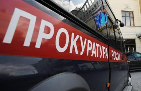 Прорыв теплотрассы на Окатовой заинтересовал прокуратуру