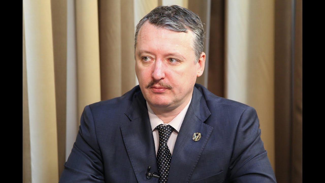 Стрелков: Россия не готова к большой войне