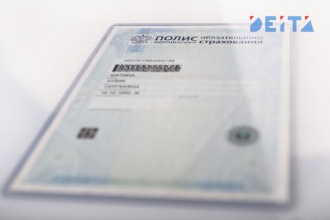 Новый закон об ОМС добьет бесплатную медицину - страховщики жалуются Путину