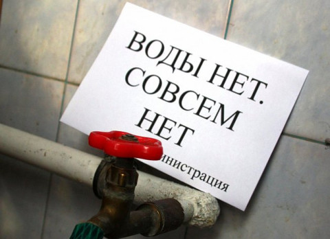 В Приморье отключат воду