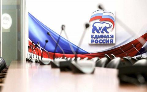 «Единая Россия» в Приморье сформировала фракцию