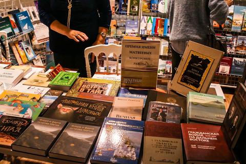 И вновь «Печатный двор» – Дальневосточные издатели собрались во Владивостоке